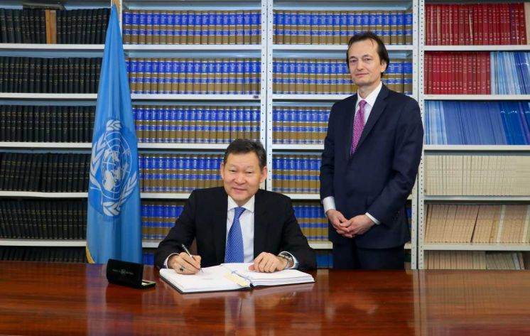 Kazakhstan signs the Treaty on the Prohibition of Nuclear Weapons