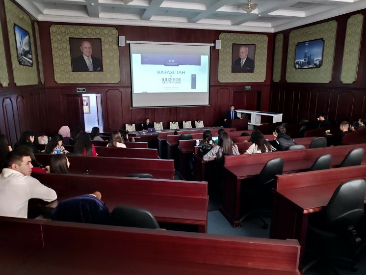 Lecture of the CISP Director on Nuclear Disarmament at the KAZGUU University named after M.S.Narikbayev
