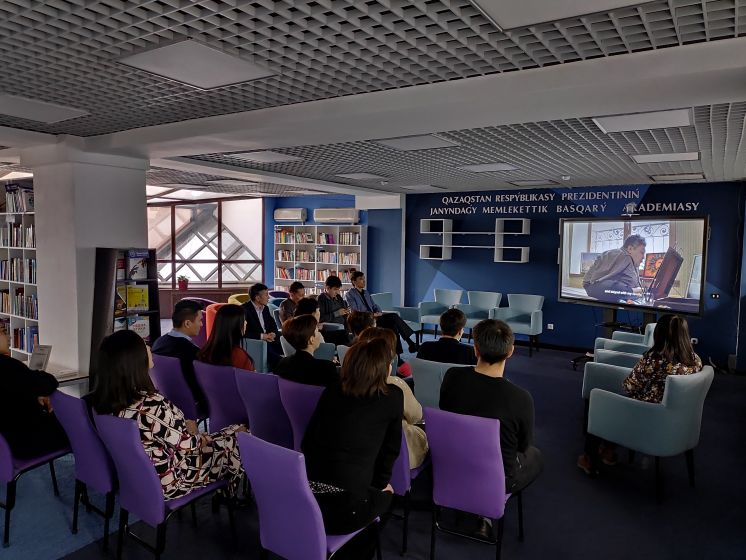 """Where the wind blew"" documentary film screening at the Institute of Diplomacy"