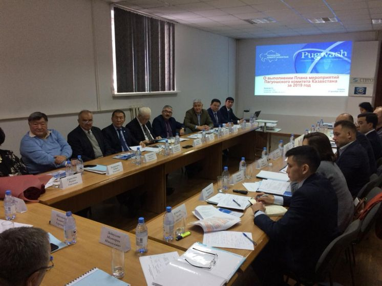 Director of the Center for International Security and Policy A. Akhmetov admitted to the Pugwash Committee of Kazakhstan